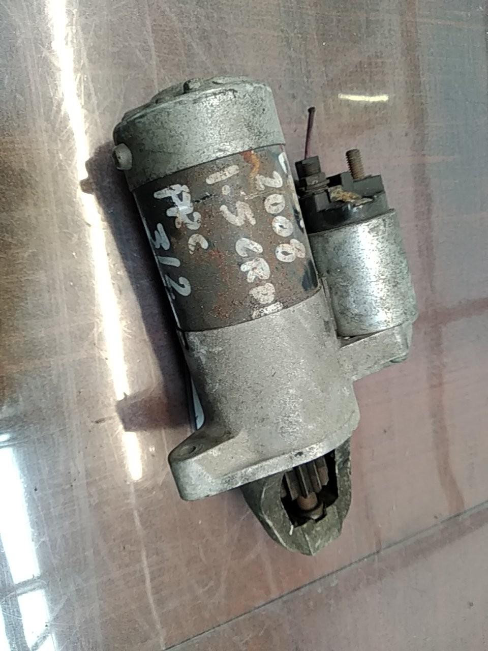 Motor de Arranque (20402046).
