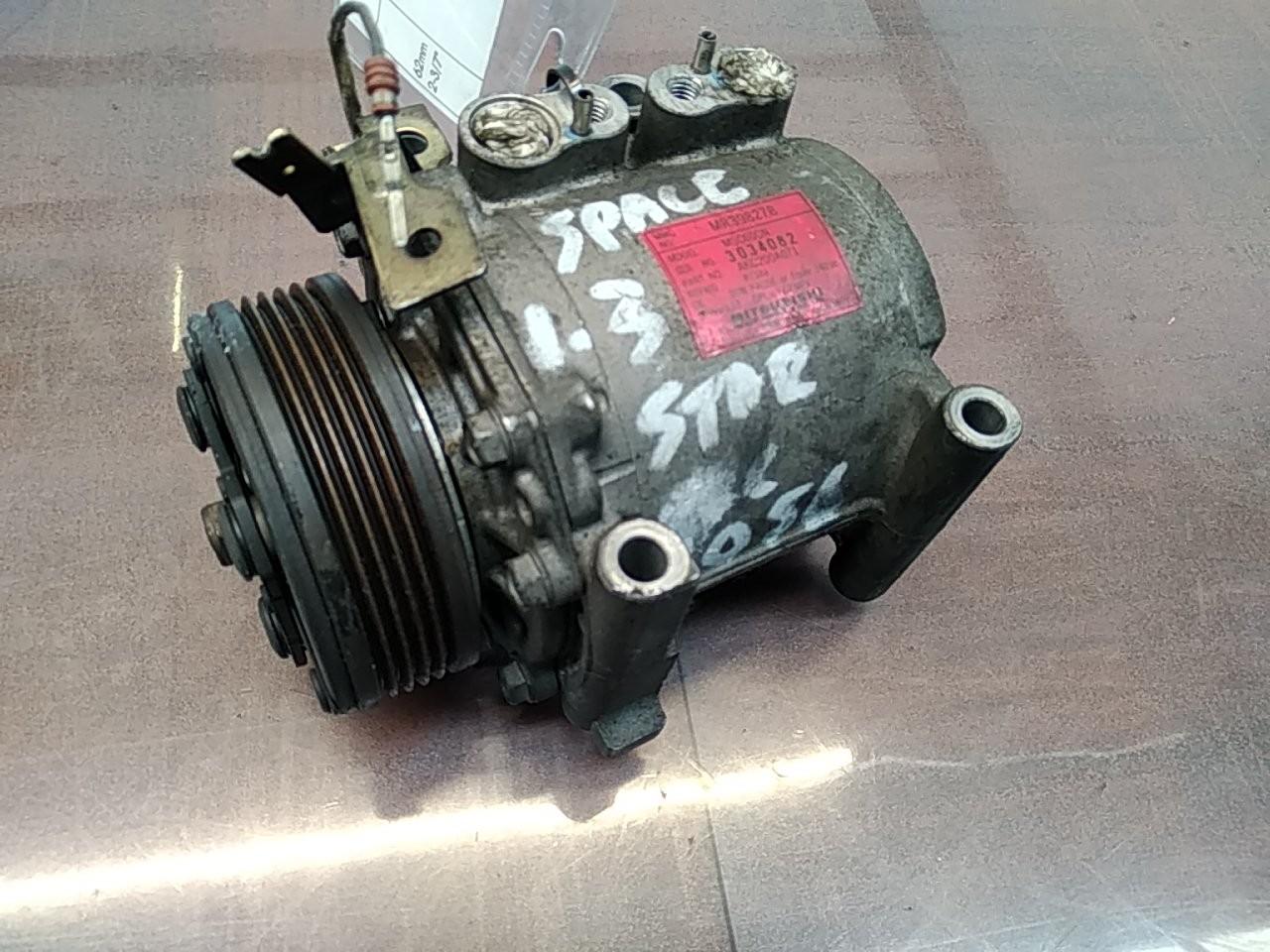 Compressor do Ar condicionado (20402049).