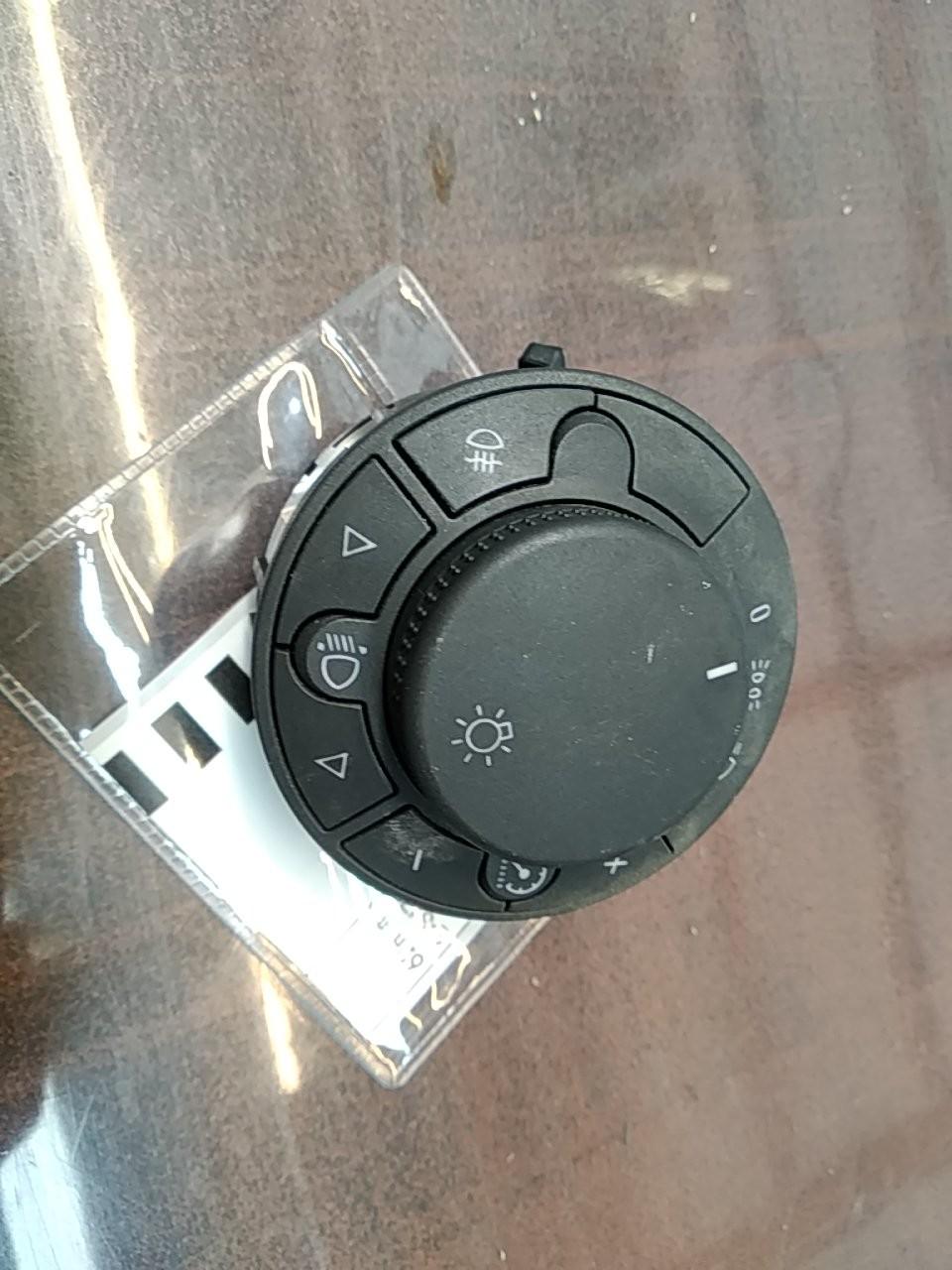 Interruptor das Luzes (20402132).