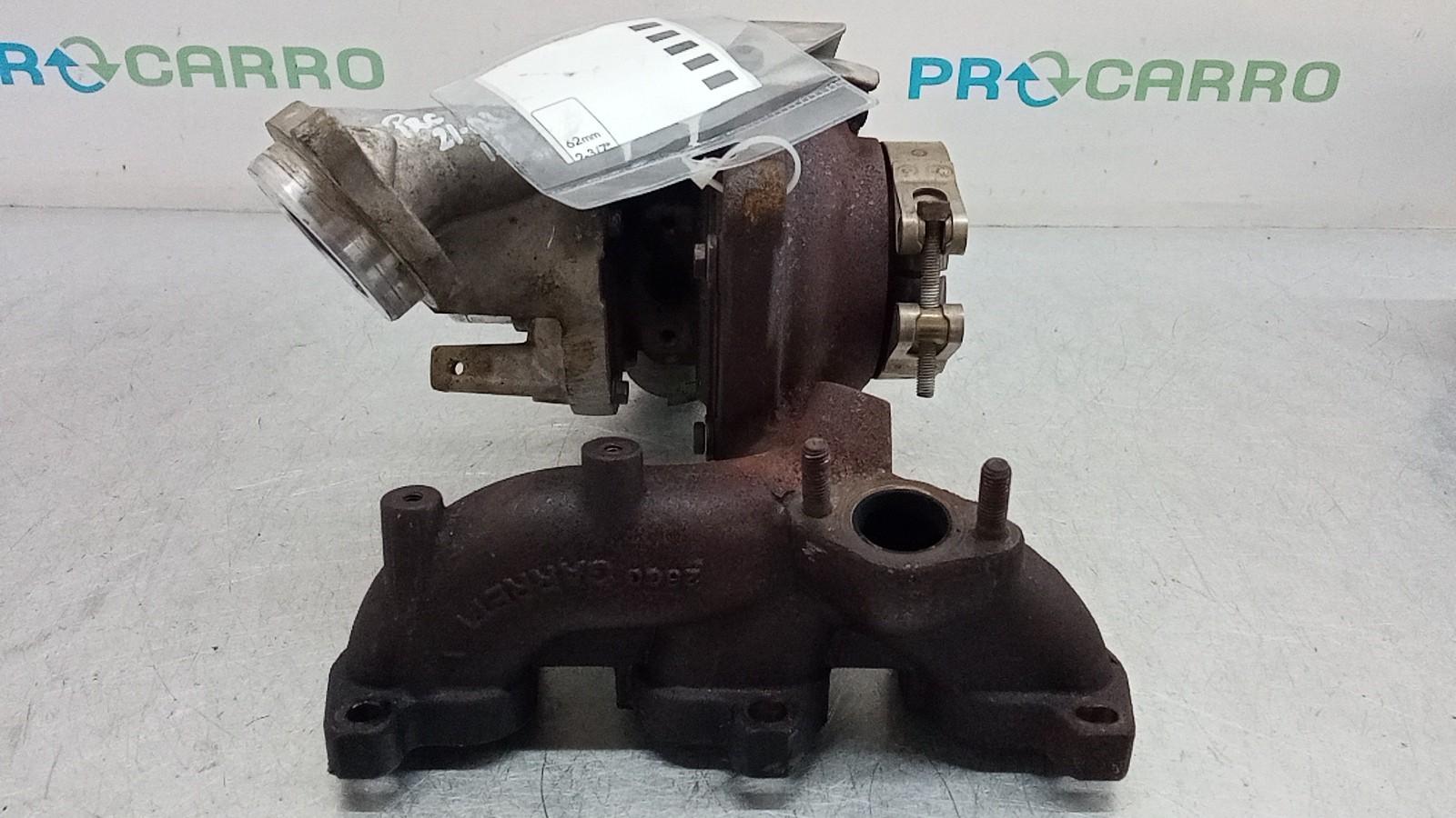 Turbo (20411230).