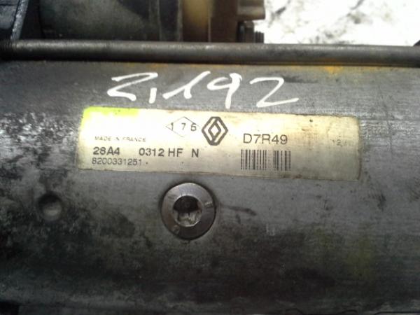 Motor de arranque (20207332).