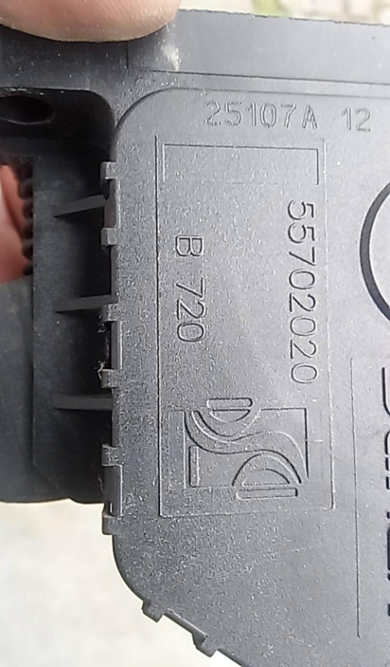 Pedal Acelerador (20214010).