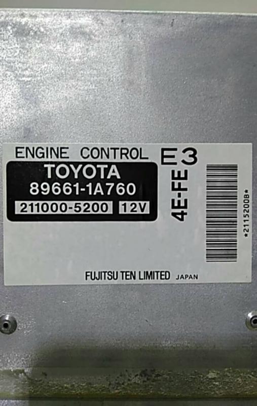 Centralina motor (20218162).