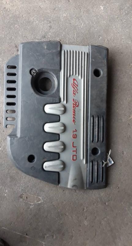 Cobertura motor (20225884).