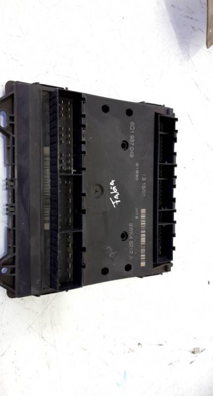 Modulo Confort (20230706).