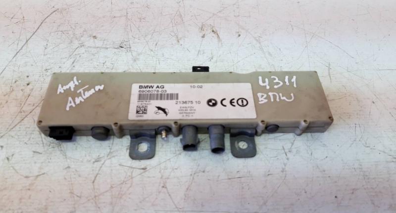 Amplificador (20231108).
