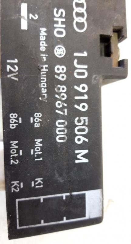 Temporizador / Relé (20231152).