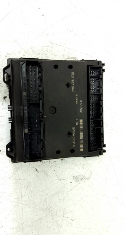 BSI - caixa de Fusiveis (20233478).