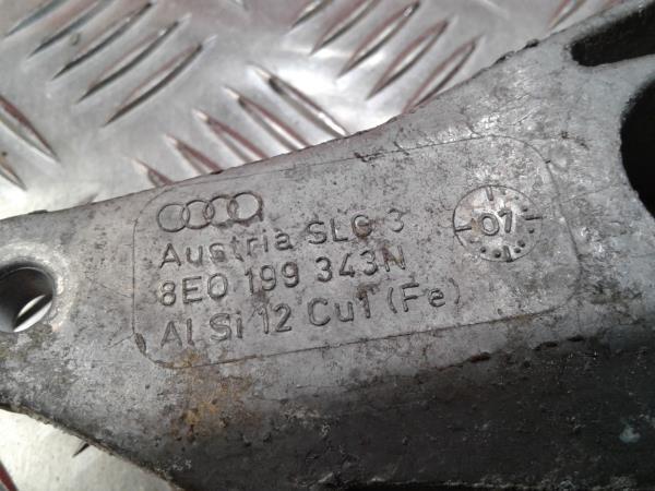Apoio de Motor AUDI A4 (8EC, B7) | 04 - 08