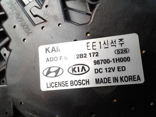 Motor Limpa Vidros Tras KIA PRO CEED (ED) | 08 - 13