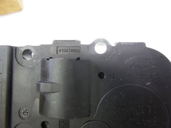 Atuador da Comporta de Ar MERCEDES-BENZ S-CLASS (W221) | 05 - 13