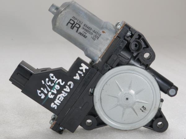 Motor Elevador Tras Direito KIA CARENS IV | 13 -
