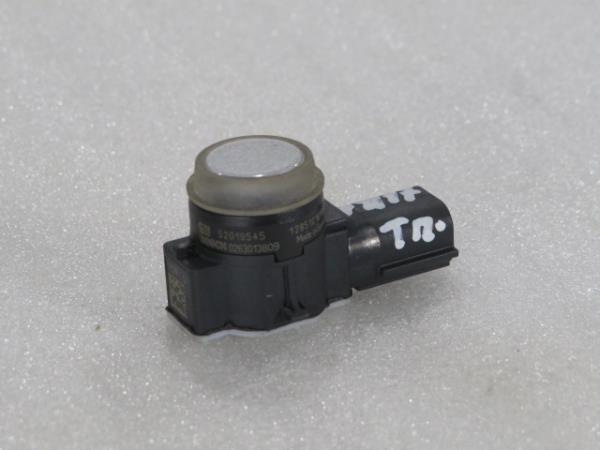 Sensor de Estacionamento Trs OPEL CORSA E (X15) | 14 -