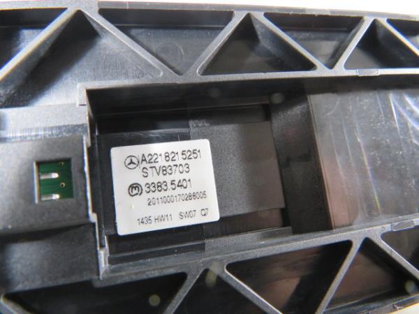 Comutador Vidro Frt Esq MERCEDES-BENZ S-CLASS (W221) | 05 - 13
