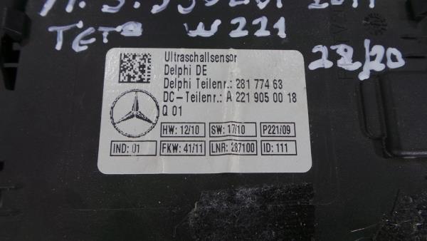 Plafonier MERCEDES-BENZ S-CLASS (W221) | 05 - 13