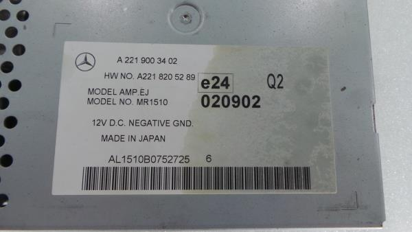Amplificador MERCEDES-BENZ S-CLASS (W221) | 05 - 13