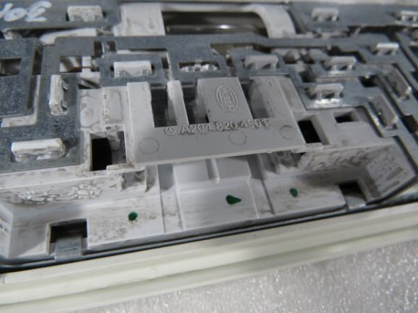 Plafonier MERCEDES-BENZ C-CLASS T-Model (S204) | 07 - 14
