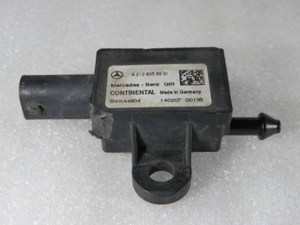 Sensor de Impacto MERCEDES-BENZ E-CLASS (W212) | 09 - 16