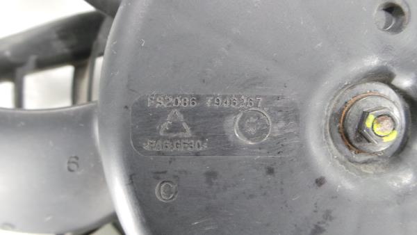 Termoventilador PEUGEOT 208 I (CA_, CC_)   12 -