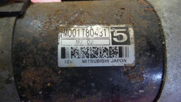 Motor de Arranque PEUGEOT 406 Break (8E/F)   96 - 04