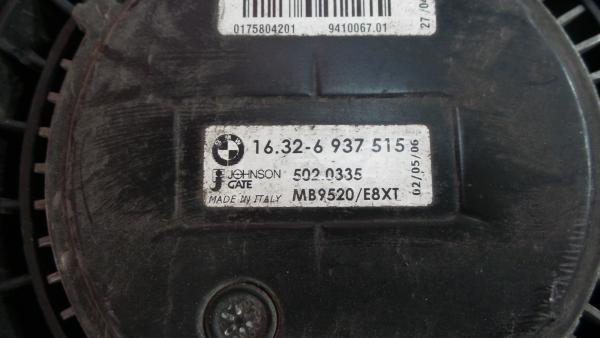 Termoventilador BMW 3 (E90) | 04 - 12