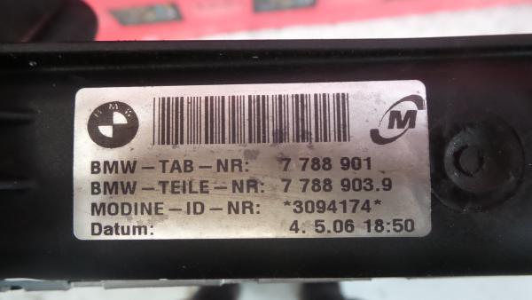 Radiador da água BMW 3 (E90)   04 - 12
