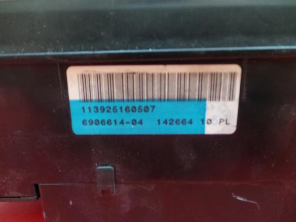 Caixa Fusiveis | SAM | Module MINI MINI Cabriolet (R52) | 04 - 08