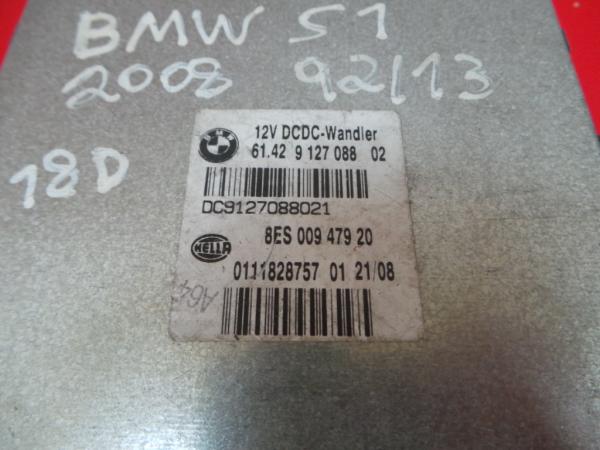 Centralina Caixa Velocidades | ECU BMW 1 (E87) | 03 - 13
