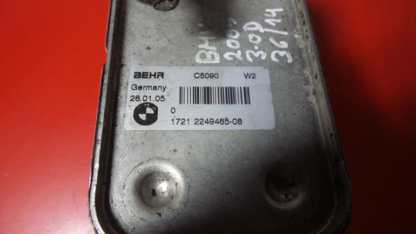 Refrigerador de Oleo de Transmissao BMW X3 (E83) | 03 - 11
