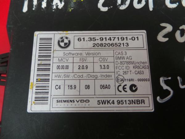 Modulo Confort MINI MINI (R56) | 05 - 14