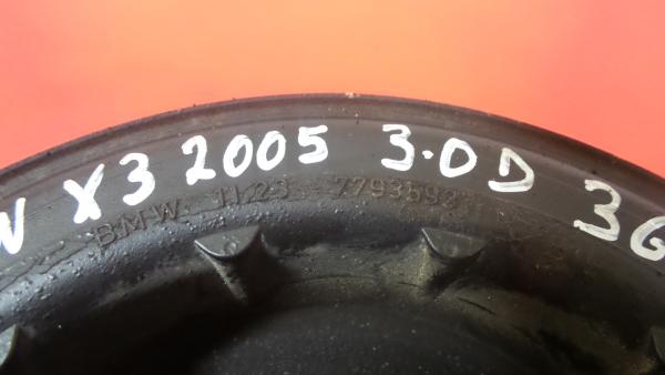 Poli da cambota BMW X3 (E83)   03 - 11