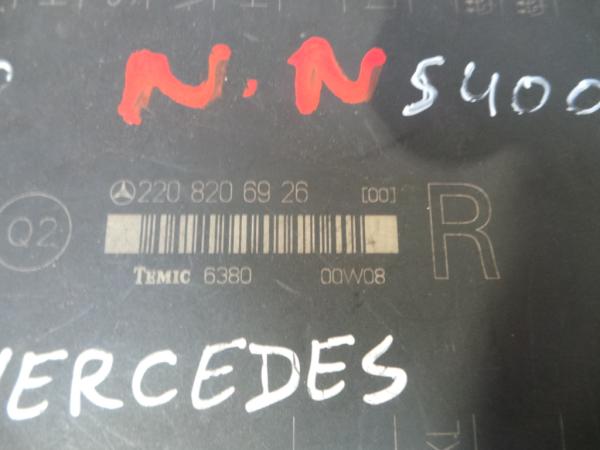 Modulo Confort MERCEDES-BENZ S-CLASS (W220)   98 - 05
