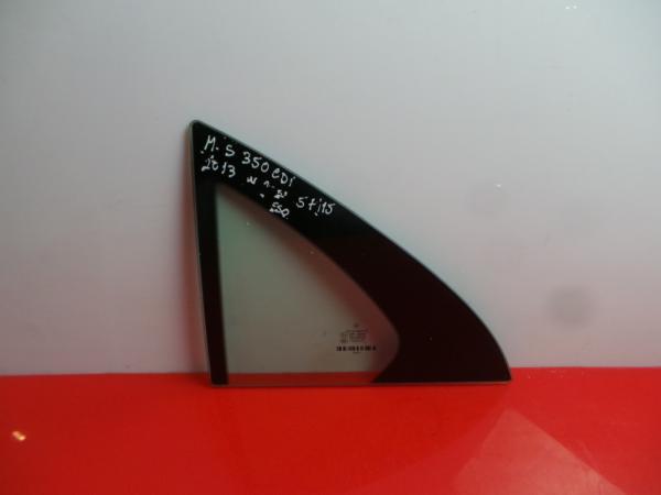 Vidro Triangular Trs Esq MERCEDES-BENZ S-CLASS (W222, V222, X222) | 13 -