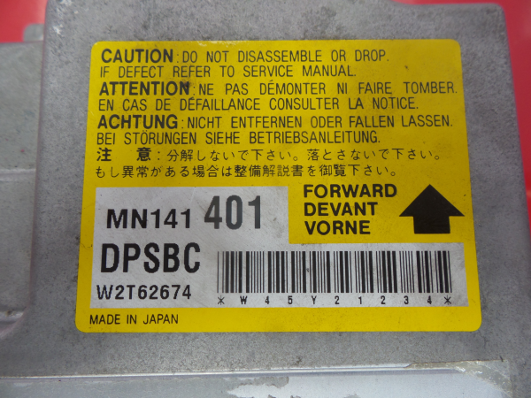 Centralina do Airbag MITSUBISHI GRANDIS (NA_W) | 03 - 11