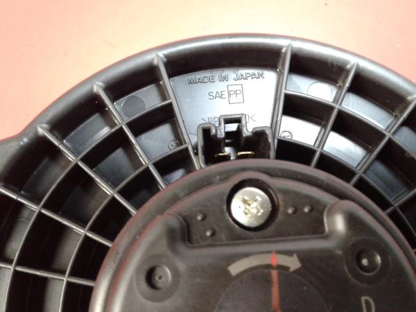 Motor da Sofagem MAZDA 6 Hatchback (GH) | 07 - 13