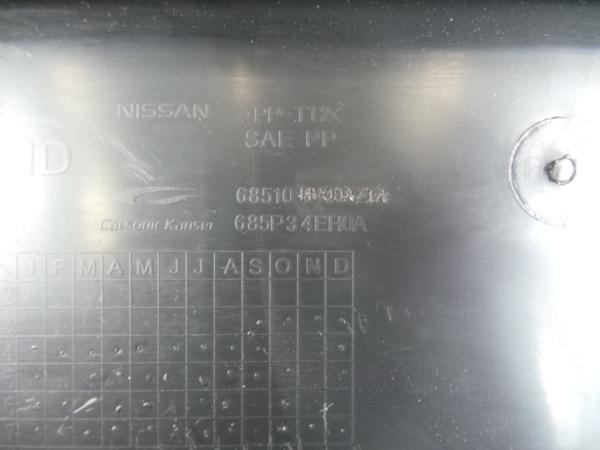 Porta Luvas NISSAN QASHQAI II (J11, J11_) | 13 -