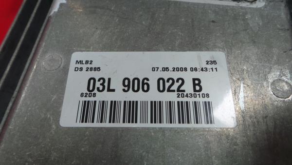 Centralina do Motor   ECU AUDI A4 (8K2, B8)   07 - 15