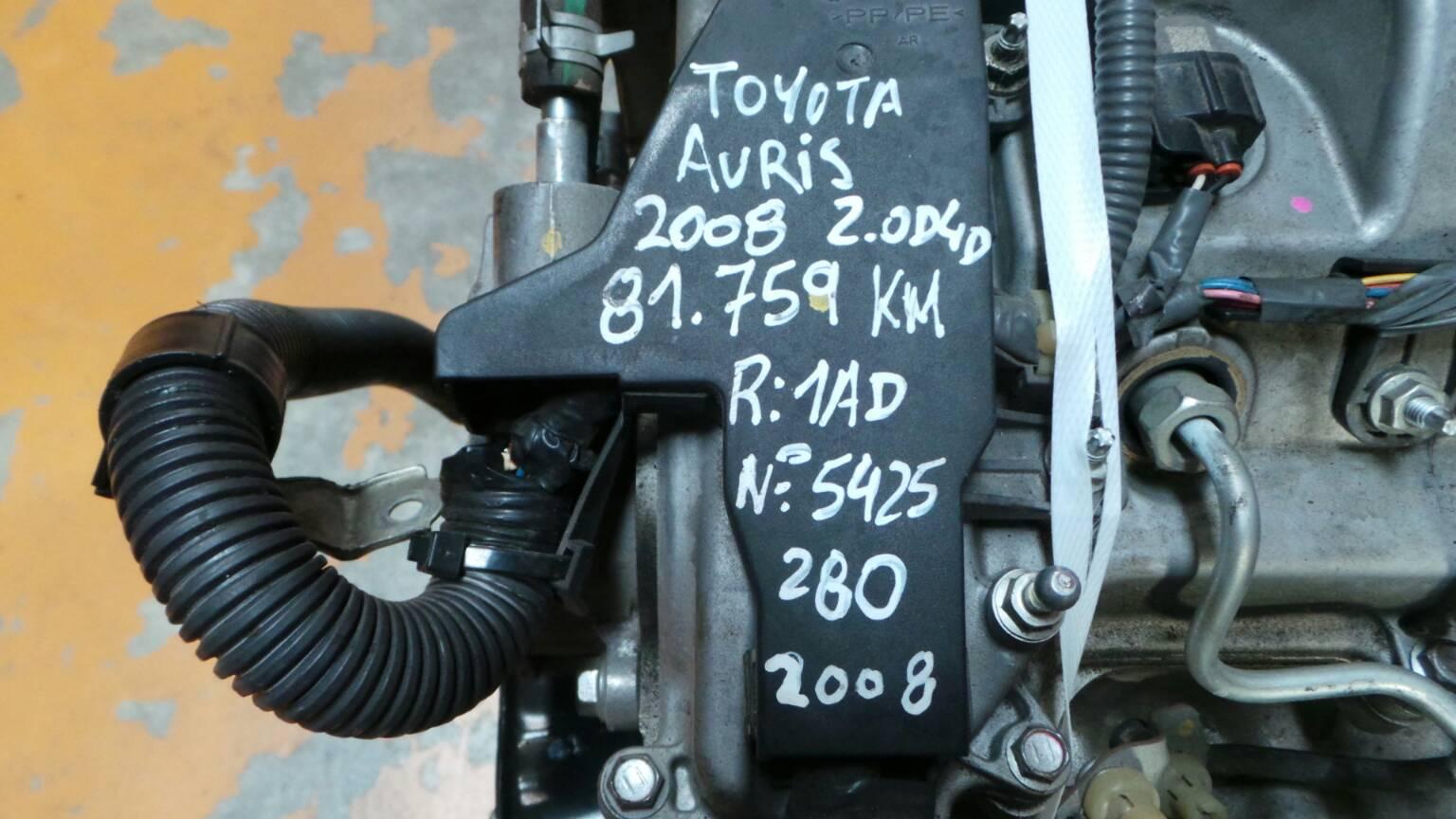Motor TOYOTA AURIS (_E15_) | 06 - 12
