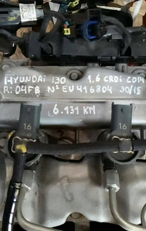 Motor HYUNDAI i30 (GD)   11 -