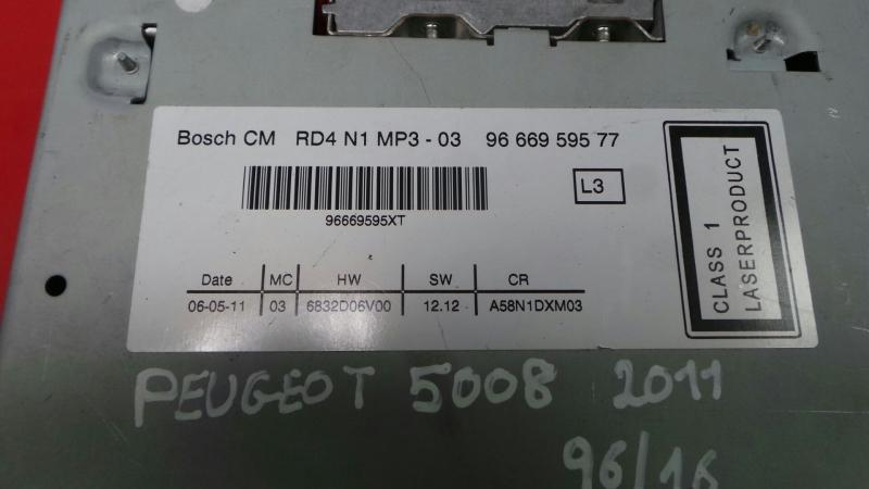 Auto-rádio (CD) PEUGEOT 5008 (0U_, 0E_)   09 - 17
