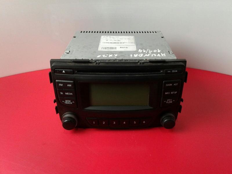 Auto-rádio (GPS) TOYOTA AURIS (_E18_) | 12 - 18