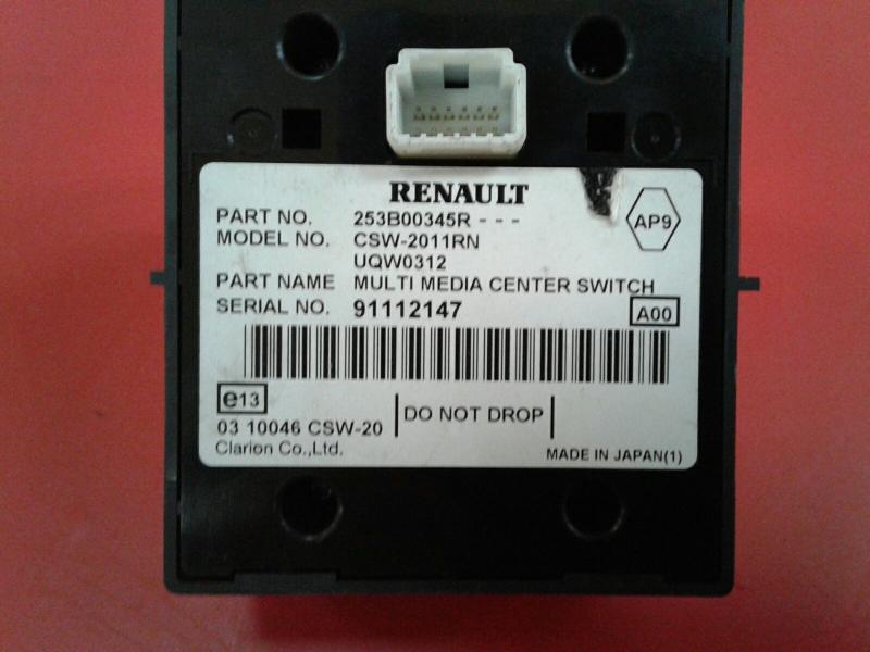 Controle de Navegacao RENAULT CLIO III (BR0/1, CR0/1) | 05 -