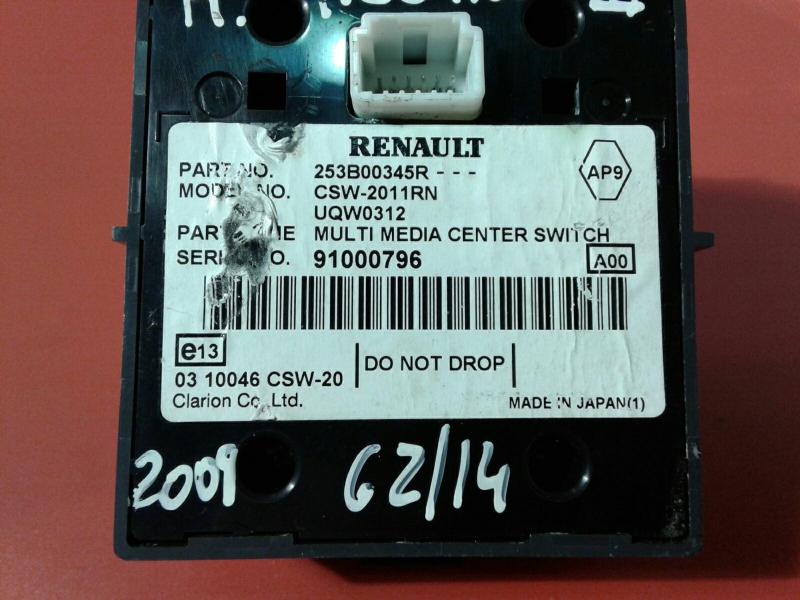 Controle de Navegacao RENAULT MEGANE III Hatchback (BZ0/1_) | 08 -