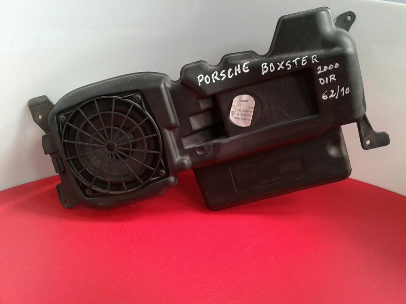 Subwoofer PORSCHE BOXSTER (986) | 96 - 04