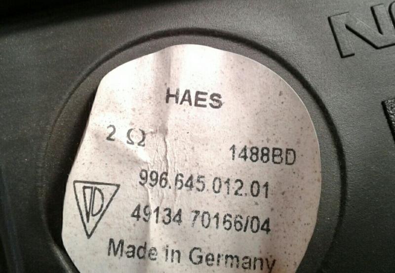 Subwoofer PORSCHE BOXSTER (986)   96 - 04
