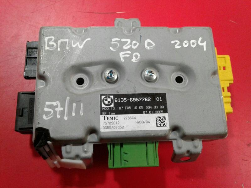 Modulo Controle Airbag Frente Direito BMW 5 Touring (E61) | 04 - 10