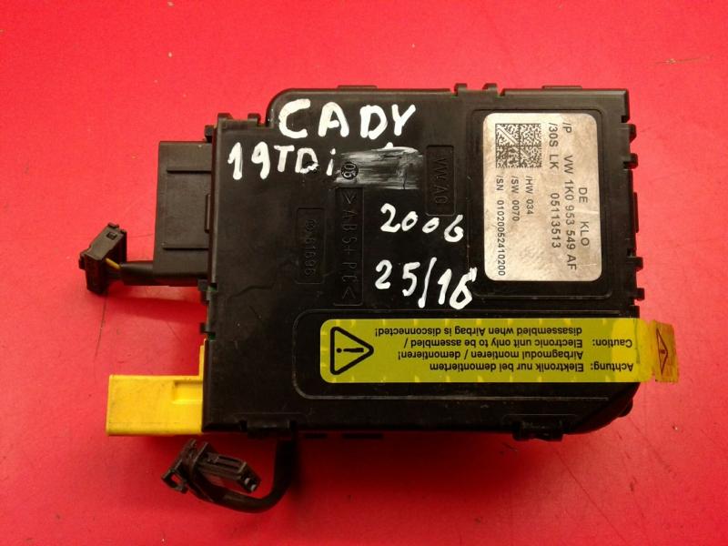Sensor Angulo de Direcao VOLKSWAGEN CADDY III Combi (2KB, 2KJ, 2CB, 2CJ) | 04 - 15