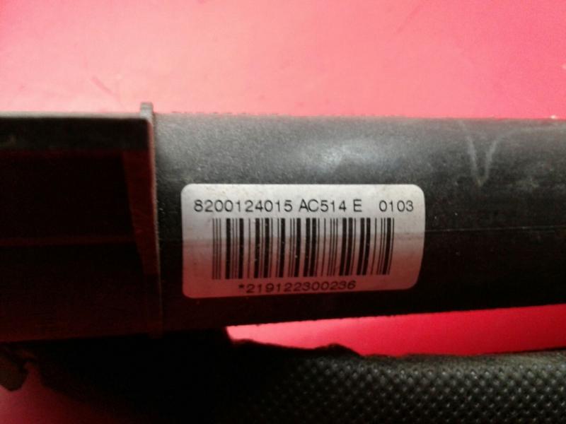 Airbag Cortina Direito RENAULT LAGUNA II (BG0/1_) | 01 - 07