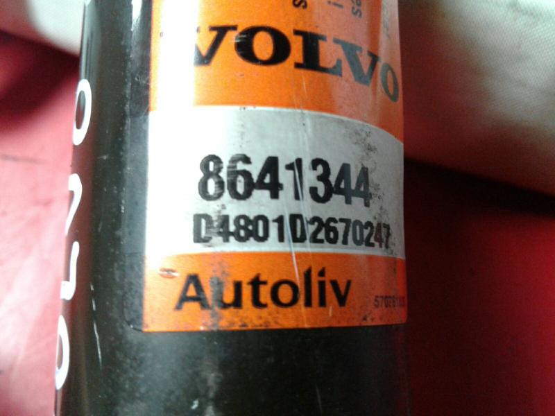 Airbag Cortina Direito VOLVO S60 I (384) | 00 - 10