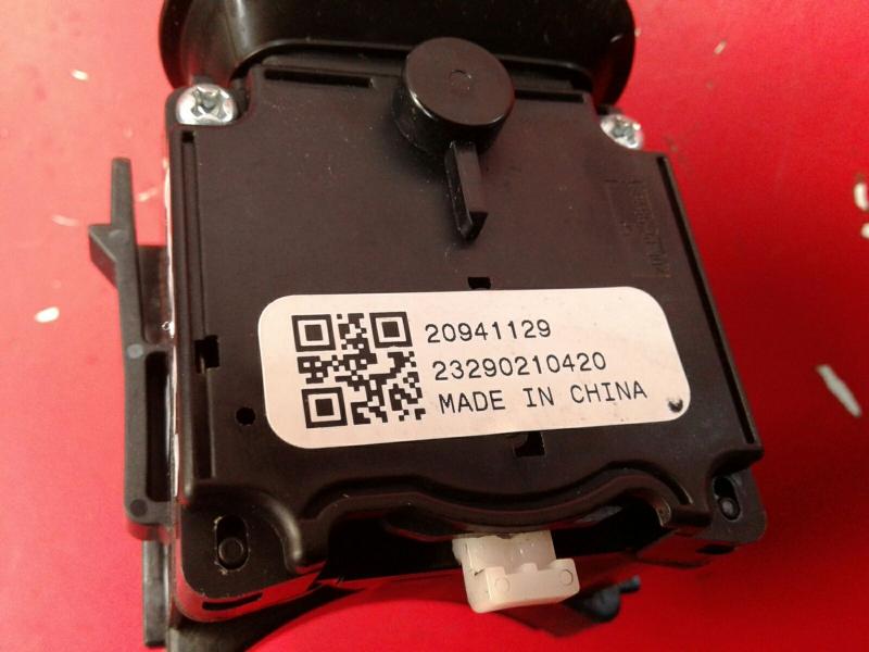 Interruptor Luzes OPEL ASTRA J (P10)   09 - 15